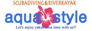 屋久島でダイビング!カヤック!aqua style