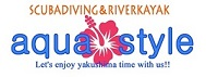 屋久島ダイビング サービス